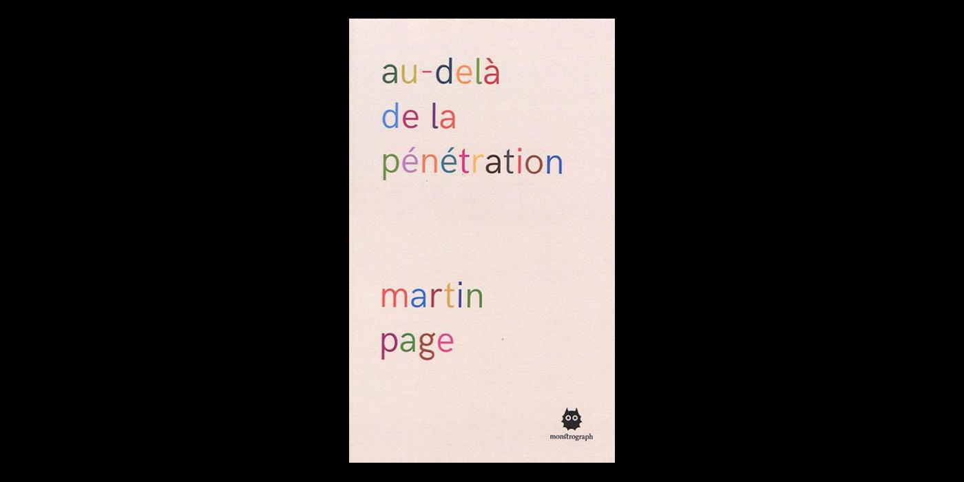 au-dela-penetration-martin-page